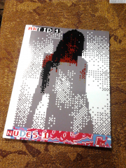 nudes_i_cover